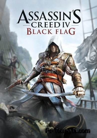 Assassin's Creed 4: Black Flag 2013