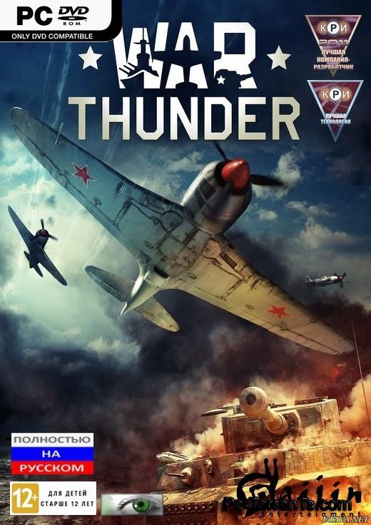 War Thunder: World of Planes (2012)