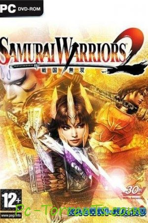 Samurai Warriors 2 (2008) PC ������� �������