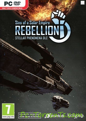 Sins of a Solar Empire: Rebellion Stellar Phenomena (2014)