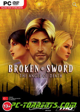 Broken Sword 4: The Angel of Death (2006)