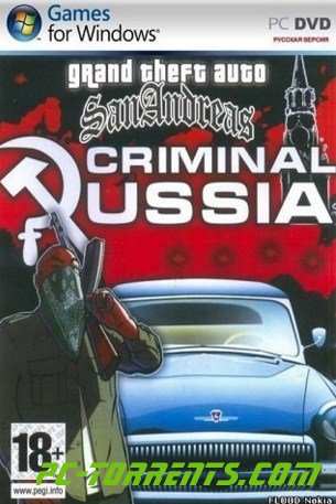 GTA: Criminal Russia (2010)