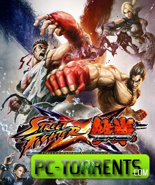 Скачать игру Street Fighter X Tekken (2012) - торрент