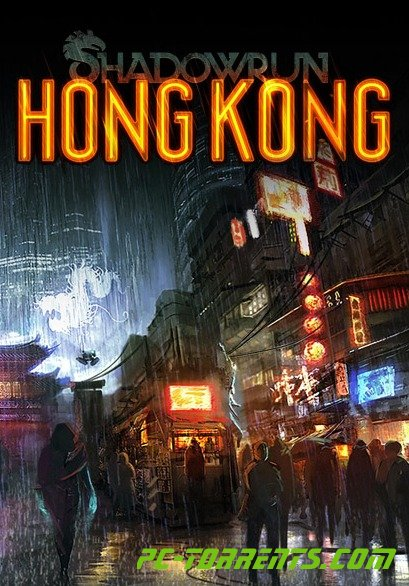 Shadowrun Hong Kong (2015)