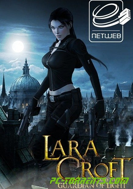 Скачать игру Lara Croft and the Guardian of Light (2010) - торрент