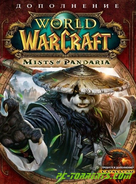 Фото обложка игры World of Warcraft Mists of Pandaria (2012)