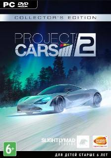 Project cars 2 deluxe edition 2017 от xatab