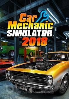 Car Mechanic Simulator 2018 от xatab