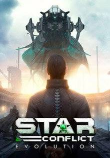 Star Conflict (2018)