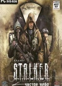 Stalker Чистое Небо 1.5.10