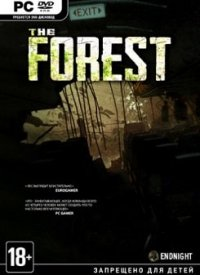 The Forest 1.10 (2018)